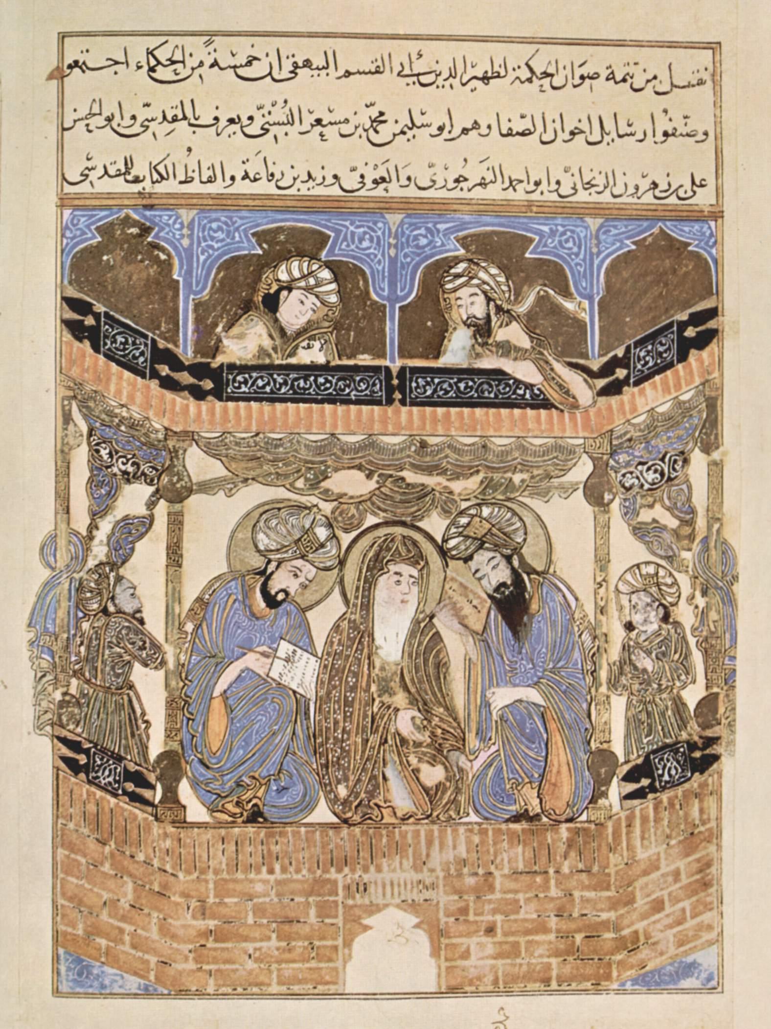 Ikhwane al Safa_Irakischer_Maler_von_1287_001