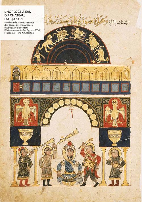 «Le livre de la connaissance des dispositifs mécaniques ingénieux» d'al-Jazari  Période mamelouke, Egypte, 1354 Museum of Fine Art, Boston